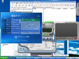 Image:20041105MCE2005DeskTop.jpg