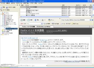 Image:20050516gooRSSReader.jpg