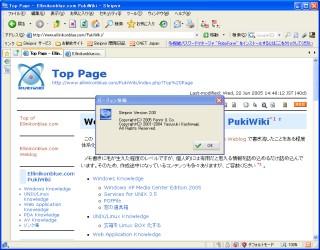 Image:20050802Sleipnir2b2.jpg
