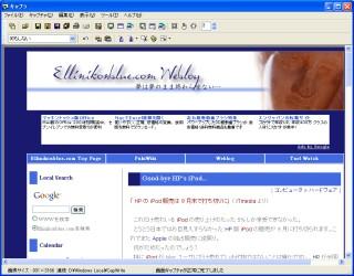Image:20050803CapWrite.jpg