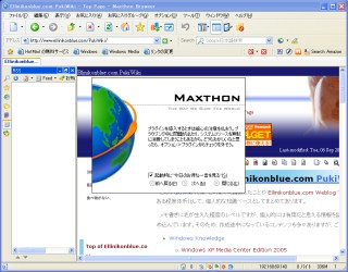 Image:20050905GoodbyMaxthon.jpg