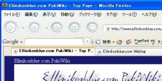 Image:20050926GoogleToolbar4Firefox.jpg