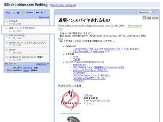 Image:20051008GoogleReader.jpg