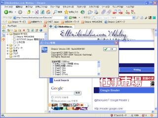Image:20051012Sleipnir2Release.jpg