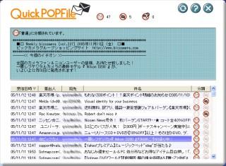Image:20051112QuickPOPFileBeta.jpg