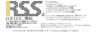 Image:20051213Web2_0.jpg