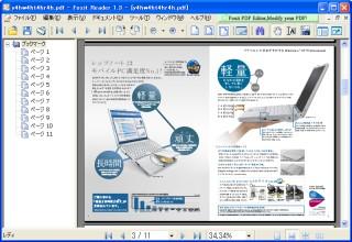 Image:20051222FoxitReader.jpg