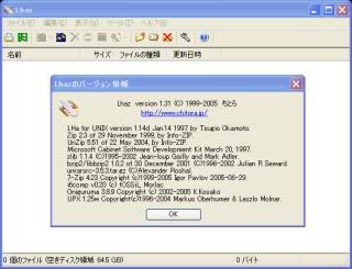 Image:20060516Lhaz.jpg