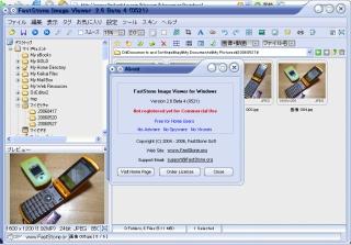 Image:20060528FaststoneImageViewer.jpg