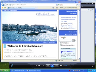 Image:20060712IE7B3J.jpg