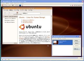 Image:20060817Ubuntu606onVPC2004.jpg