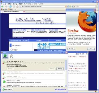 Image:20060901Firefox2b2.jpg