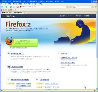 Image:20061025Firefox2.jpg