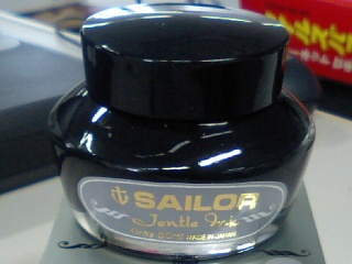 Image:20061217SAILORINK.jpg