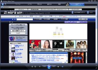 Image:20070130MediaPlayer11J.jpg