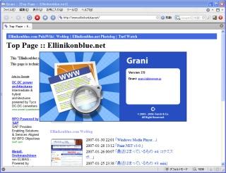 Image:20070131Grani2_5.jpg