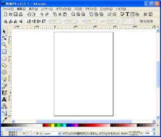 Image:20070216Inkscape.jpg