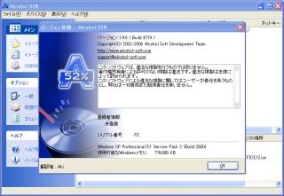Image:20070402Alcohol52.jpg
