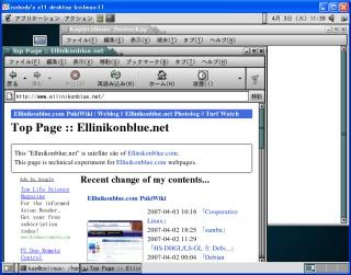 Image:20070403coLinuxVNC-GNOME.jpg