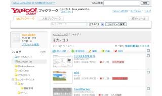Image:20070416YahooBookmark.jpg