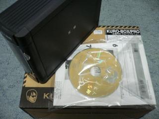 Image:20070507GetKuroBOXPro.jpg