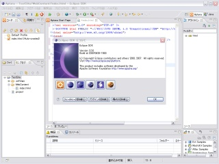 Image:20070703Eclipse3_3Release.jpg