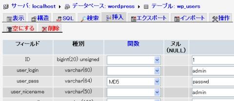 Image:20070814WordPressDB.jpg
