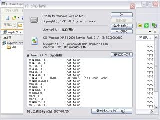 Image:20070827Explzh.jpg