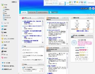 Image:20070905trunc.jpg