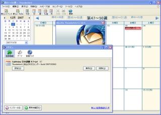 Image:20071029Lightning_v0_7.jpg