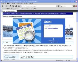 Image:20071101Grani3.jpg