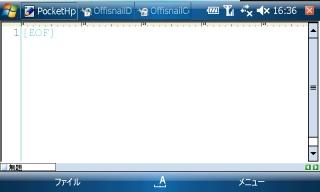 Image:20071214PocketHpte.jpg