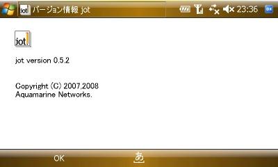 Image:20080509jot.jpg