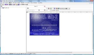 Image:20081224A5SQLMk-2.jpg