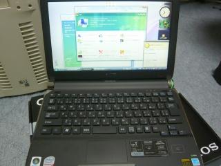 Image:20081224SONYVAIOtypeT.jpg