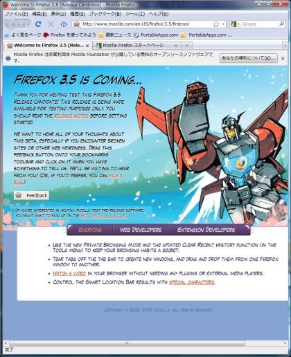 Image:20090622Firefox3_5RC.jpg