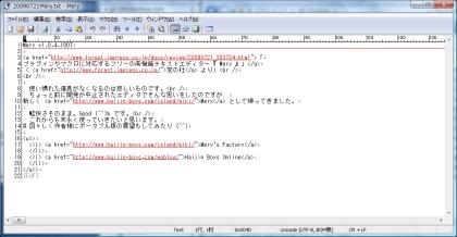 Image:20090721Mery.jpg