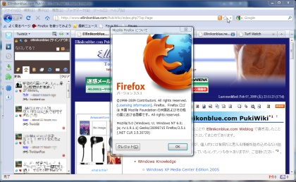 Image:20090802GoFirefox3_5.jpg