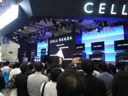 Image:20091012CEATECJAPAN_3DTV1.jpg