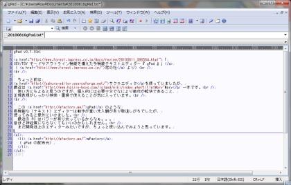 Image:20100816gPad.jpg