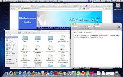 Image:20120319MacSoftware.jpg