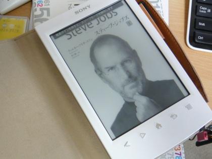 Image:20121007Get1st-eBook.jpg