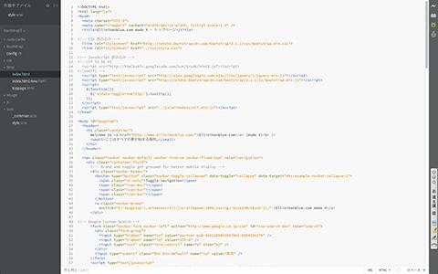 Image:Computer/20141216MacTextEditorBrackets.jpg