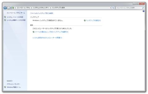 Image:Computer/20150113WindowsBackup.jpg