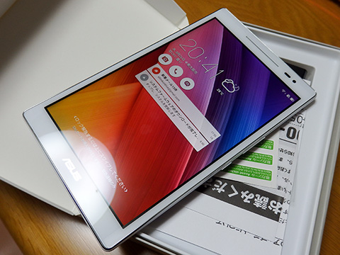Image:Computer/20150929ZenPad8.jpg