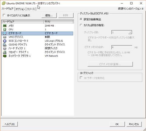 Image:Computer/20160522UbuntuGNOME16_04LTS.jpg