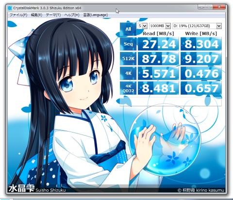 Image:UNIX/20141106CDM_WinVM2.jpg