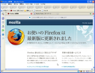 Image:20081006GoFirefox3.jpg