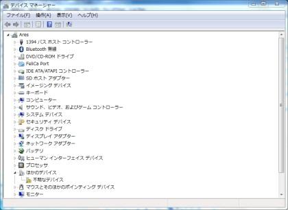 Image:20091030typeTWin7Upgrade-3.jpg