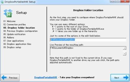 Image:20120118DropboxPortableAHK2.jpg